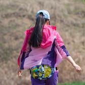 戶外皮膚衣女夏季運動超薄透氣拼色風衣防紫外線外套防曬衣女  年貨慶典 限時鉅惠