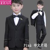 兒童禮服男孩西服2019秋款西裝四件套中大童裝男生小西裝 JY12360【Pink中大尺碼】