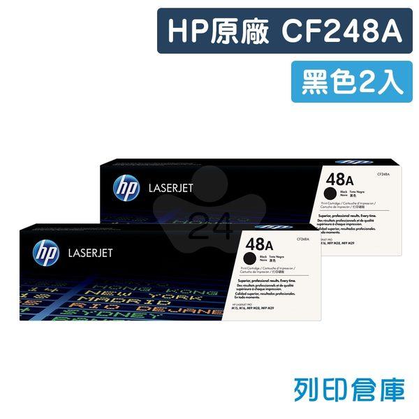 原廠碳粉匣 HP 2黑 CF248A/48A /適用 HP LaserJet Pro M15w/M28w