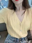 冰絲針織衫夏季新款復古小香風v領冰絲薄款針織短袖開衫女外搭短款上衣洋氣 小天使