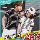 任選2件288短袖T恤韓版運動風短袖T恤...