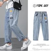 牛仔褲男士寬鬆直筒牛仔長褲夏季新款韓版潮牌休閒百搭薄款褲子男裝 阿卡娜
