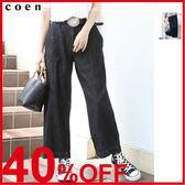 出清 微寬版 寬褲 牛仔褲 美國棉 現貨 免運費 日本品牌【coen】