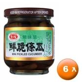 愛之味 鮮脆條瓜 玻璃罐 180g (6罐)/組【康鄰超市】