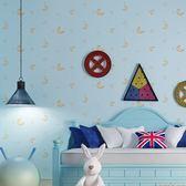 壁紙兒童房墻紙男孩女孩房間臥室卡通無紡布壁紙溫馨背景星空星星月亮 夏洛特LX