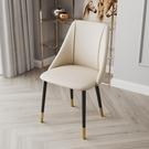 北歐輕奢餐椅家用後現代簡約餐桌椅子時尚書桌凳子網紅化妝靠背椅ATF 青木鋪子
