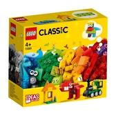 樂高LEGO CLASSIC 創意顆粒套裝 11001 TOYeGO 玩具e哥