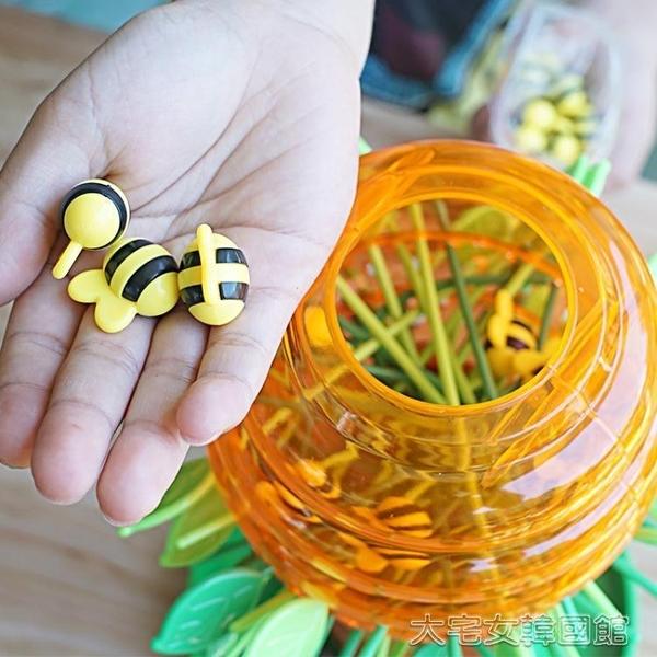 小乖蛋蜜蜂樹親子互動桌游 專注力邏輯思維訓練桌面益智玩具大宅女韓國館韓國館