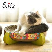 貓爪板 貓床式圓形紙質貓爪板寵物磨爪貓玩具 宜室家居