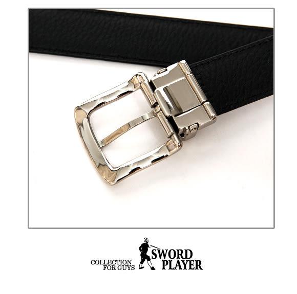 SWORD PLAYER - 莎普爾英倫爵仕雙皮帶禮盒組