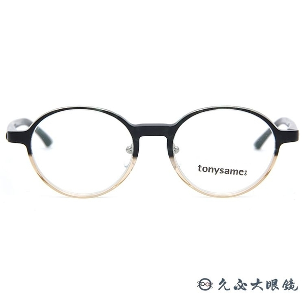 tonysame 日本眼鏡品牌 TS10532 604 (透綠-米) 圓框 近視眼鏡 久必大眼鏡