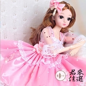 50厘米芭比洋娃娃套裝仿真公主禮盒超大女孩玩具【君來佳選】
