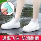 鞋套 雨鞋 雨鞋套男女防雨腳套防滑加厚耐磨底硅膠防水鞋套下雨天兒童雨靴套 快速出貨