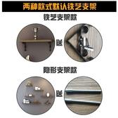 墻上置物架一字隔板墻壁書架實木擱板客廳裝飾架墻面壁掛廚房架