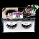【ARDELL艾黛兒】濃密 洋娃娃款的最愛 睫毛 一對入 (101 DEMI 黑) [22820]