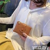 短夾夏季小包包女2021新款韓版女式短款錢包女士零錢包薄款迷你小錢包 迷你屋
