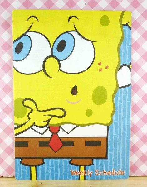 【震撼精品百貨】SpongeBob SquarePant海棉寶寶~卡片-疑惑圖案