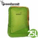 蜂鳥超輕日用背包綠25L/CT1225/後背包/輕量/旅行/背包