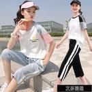 【棉】學生運動套裝少女短袖t恤高中初中夏季2021休閒褲寬鬆【全館免運】