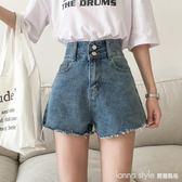 牛仔短褲女夏季2018新款高腰時尚寬管褲流蘇邊學生熱褲潮  LannaS