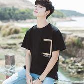 韓版男士小清新短袖T恤純色學生打底五分袖青少年潮流