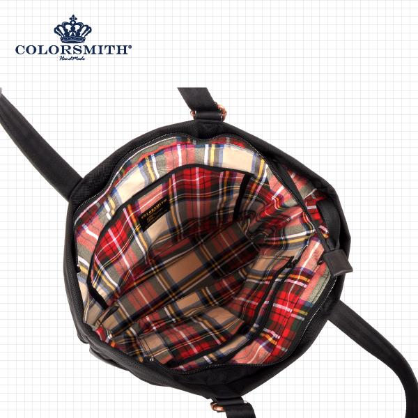 【COLORSMITH】BJ2.經典環扣肩帶托特包.BJ2-1286-BK-S
