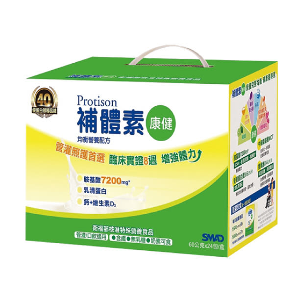 補體素康健(均衡營養)配方食品 (60g*24入)【杏一】