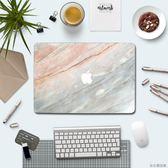 創意大理石蘋果筆記本貼膜全套macbook air 13寸pro電腦外殼貼紙