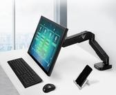顯示器支架桌面旋轉顯示屏幕底座增高伸縮掛架子