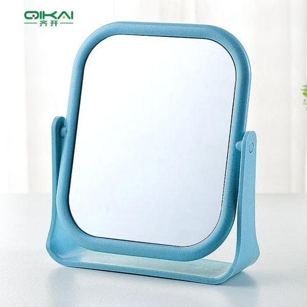 化妝鏡臺式方形簡約超大號公主鏡雙面鏡鏡子書桌宿舍梳妝鏡可旋轉