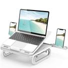 【新北現貨可自取】可拆卸摺疊升降筆記本支架USB3.0HUB筆記本電腦散熱支架