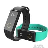 智慧拉卡把手環運動計步器監測防水手錶榮耀vivooppo蘋果 NMS陽光好物