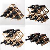 年終大促 歐式實木紅酒架擺件創意葡萄酒架實木展示架家用酒瓶架客廳酒架子  春生雜貨