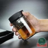 矮胖泡茶加厚皮紋蓋水杯雙層玻璃杯茶杯【福喜行】