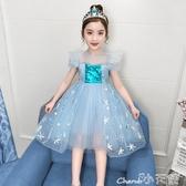 兒童公主裙女童連身裙子夏款新款愛莎公主兒童蓬蓬紗裙愛沙洋氣夏裝