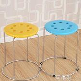 塑料八孔凳 圓凳子 加厚實心鋼筋圓凳 地毯凳 餐凳 防水防曬igo 盯目家