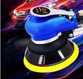 氣動打磨機 汽車打蠟拋光機打磨風磨氣磨幹磨砂紙機小型氣動工具  愛麗絲LX