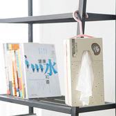 ♚MY COLOR♚創意面紙盒掛勾支架 汽車 懸掛 辦公桌 紙盒 後座 書架 客廳 時尚 簡約【L156】