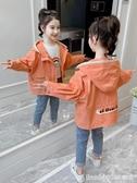 女童外套 女童外套秋裝新款韓版兒童秋季上衣洋氣小女孩衣服春秋童裝潮 星河光年