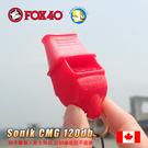 [加拿大 Fox 40] SONIK BLAST CMG 120分貝 紅 無滾珠 救生哨 裁判哨 fox 40