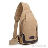包包2019新款男士胸包帆布包斜挎包男包單肩包胸前小背包休閒腰包  圖拉斯3C百貨