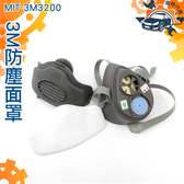 [儀特汽修]MIT-3M3200 3M半罩面罩 防毒面具半罩主體 替換面罩 雙罐式 噴漆微浮粒子 濾毒罐 防毒口罩