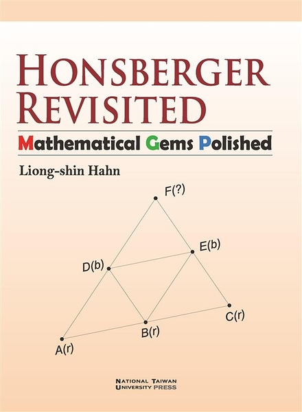 (二手書)Honsberger Revisited:Mathematical Gems Polished