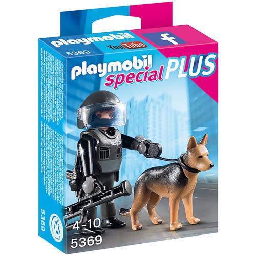 playmobil special plus 摩比人 緝毒小犬_PM05369