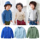 保暖外套 純棉 休閒 拉鍊外套 寶寶外套 男童 女童 兒童 大小童 Augelute 50569