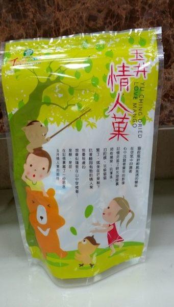 百大台南玉井烘焙情人果190g-切取土芒果烘焙、原色原味