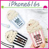 Apple iPhone6/6s 4.7吋 Plus 5.5吋 霜淇淋背蓋 冰淇淋手機套 全包邊保護套 掛繩手機殼 TPU保護殼