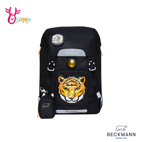 BECKMANN挪威護脊書包 兒童書包 男童背包 後背 減壓 矯正 機能 開學 出遊 22L-Tiger小隊2.0 BB002#黑色