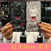 【萌萌噠】Xiaomi 紅米Note3/紅米Note4X日韓大氣女款 蕾絲招財貓保護殼 全包防摔軟殼 贈字母長短掛繩