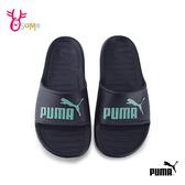 PUMA 成人男女款 全防水拖鞋 運動拖鞋 情侶鞋 J9574#藍色◆OSOME奧森鞋業